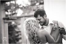 RedLodgePhotographer_ButteWeddingPhotographer_WeddingPhotographer-1049